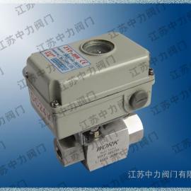 Q921N微型高压电动球阀