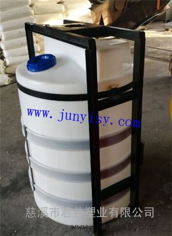 搅拌设备定做800L平底PE加药箱 抗氧化塑料加药桶