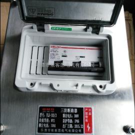 【不锈钢防腐断路器】【304防水IP67防水断路器厂家】