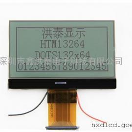 13264点阵LCD显示屏HTG13264C
