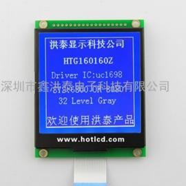 COG显示屏160160