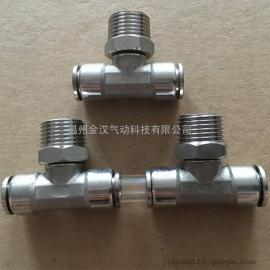 不锈钢气动元件304快插气动管三通顶部螺纹旋转软管接头