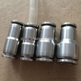 不锈钢快速快插快拆快换胶管气动异径变径直通大小头