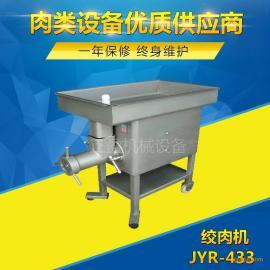广州正盈厂家直销全304不锈钢绞肉机TJ-433