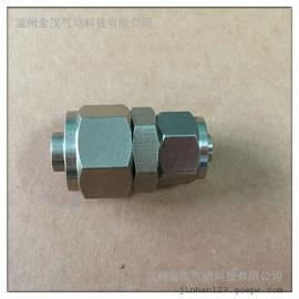 不锈钢快拧锁母直通大小头PV8-6