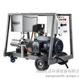 现货优惠供应750kg电驱动超高压清洗机