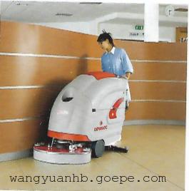 优惠供应高美自动洗地机