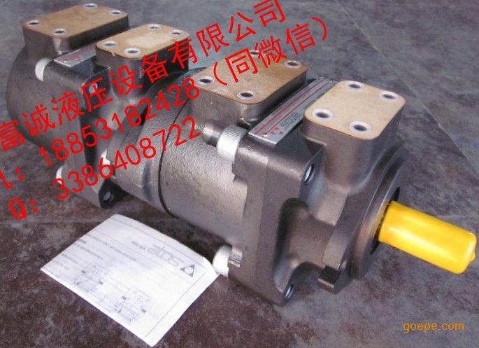 柱塞式液压泵(斜盘定量柱塞泵 斜盘变量柱塞泵 斜轴定量柱塞泵 斜图片