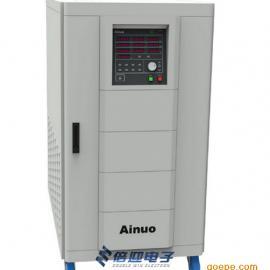 艾诺Ainuo 交流电源供应器ANFC三相系列