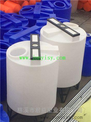 0.5吨锥底搅拌桶-锥形搅拌桶(图