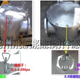 飞航A,AS型直通海水滤器,海水过滤器CBM1061-81