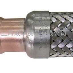 供应CASTEL卡士妥7690/9避振管原装意大利产