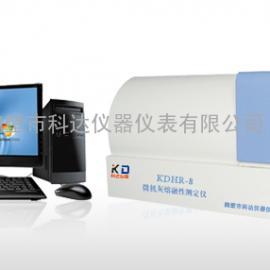 KDHR-8微机灰熔点测定仪,煤质分析仪器