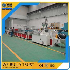 竹木纤维生态木PVC集成速装墙板生产设备