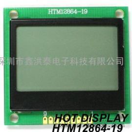 12864-19C小尺寸三色背光LCD显示模块