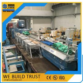 竹木纤维集成板线条生产设备