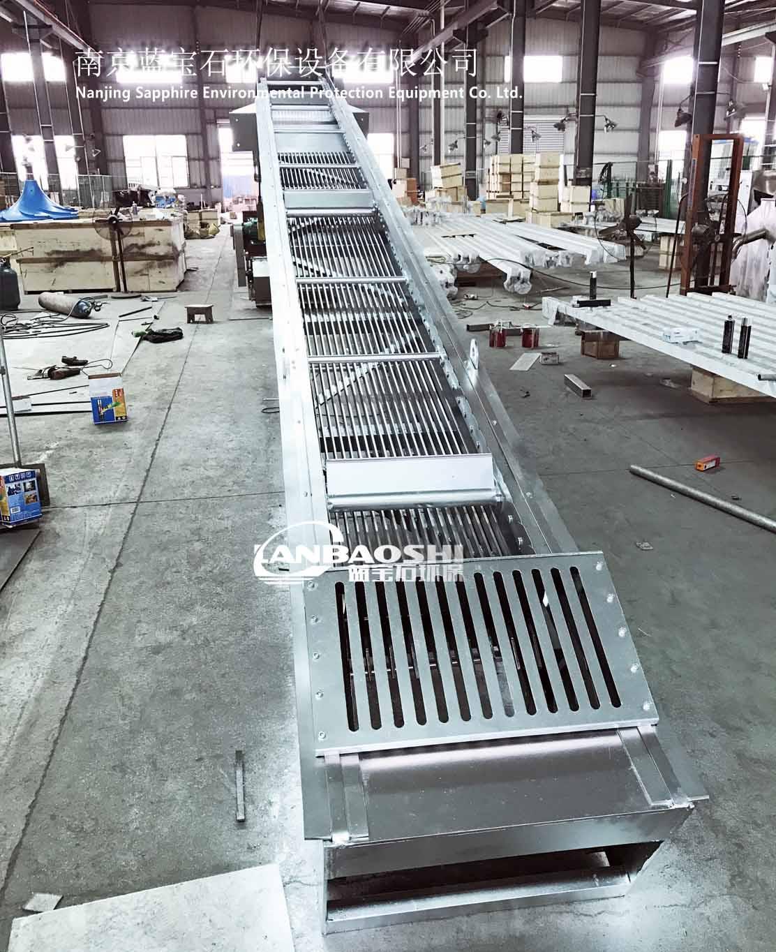 链板式格栅除污机回转式粗格栅加工定制