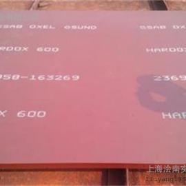 hardox600