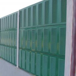 航斯2017消音屏障 隔音墙 高速公路隔音屏障 桥梁声屏障