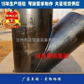 焊接Y型三通生产厂家