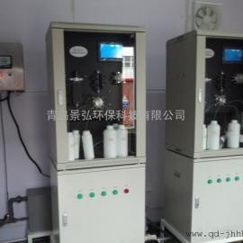 供应造纸污水在线监控仪器 COD在线自动监测仪可联网