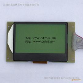 广东低功耗液晶屏,12864COG液晶屏