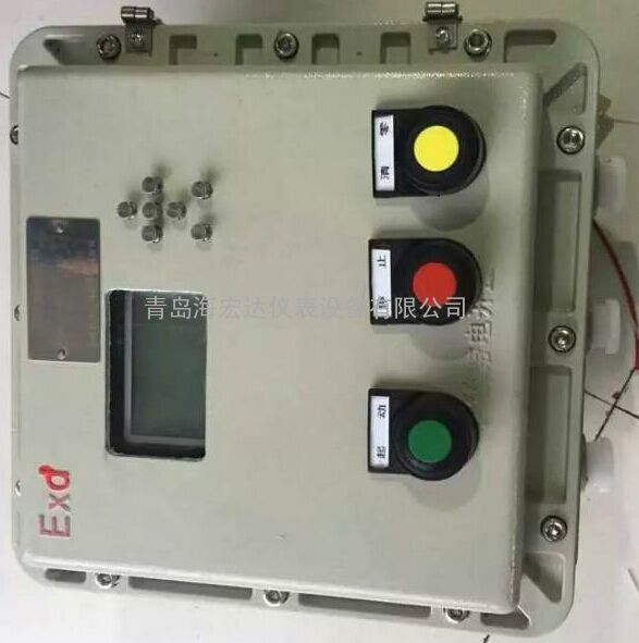 甲醇定量控制器|有机液体定量控制仪
