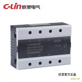 欣灵固态继电器HHG1-3/032F-38-100A 直流控制交流SSR三相固体继�