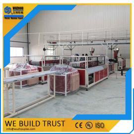 五洲机械PVC塑料转印扣板机器