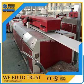 PVC扣板生产机器