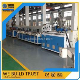 PVC塑料扣板生产机器
