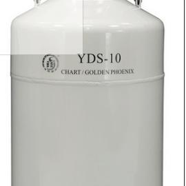 YDS-15液氮罐