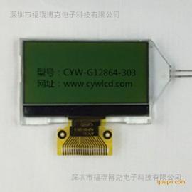 深圳超薄超低功耗 12864液晶屏