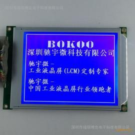 浙江320240液晶屏厂家直销 320240液晶模块