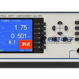 艾诺AN9636HS耐压绝缘测试仪