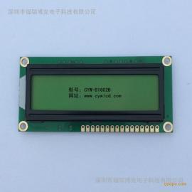 杭州1602字符型液晶模块 1602液晶屏厂家
