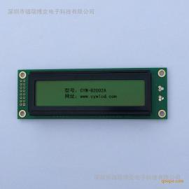 深圳大字符 液晶显示模块 2002 显示屏