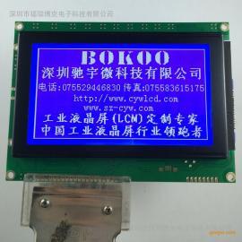 北京240128液晶屏 带中文字库 控制器RA8803