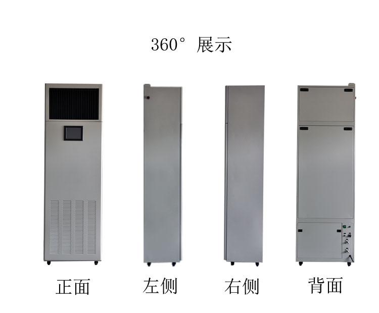 恒湿消毒净化一体机 中国格汇品牌恒湿消毒净化一体机