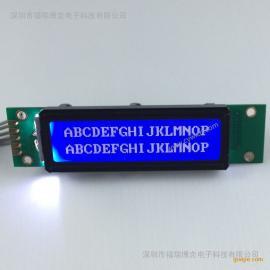 广州大尺寸12832图形点阵液晶屏