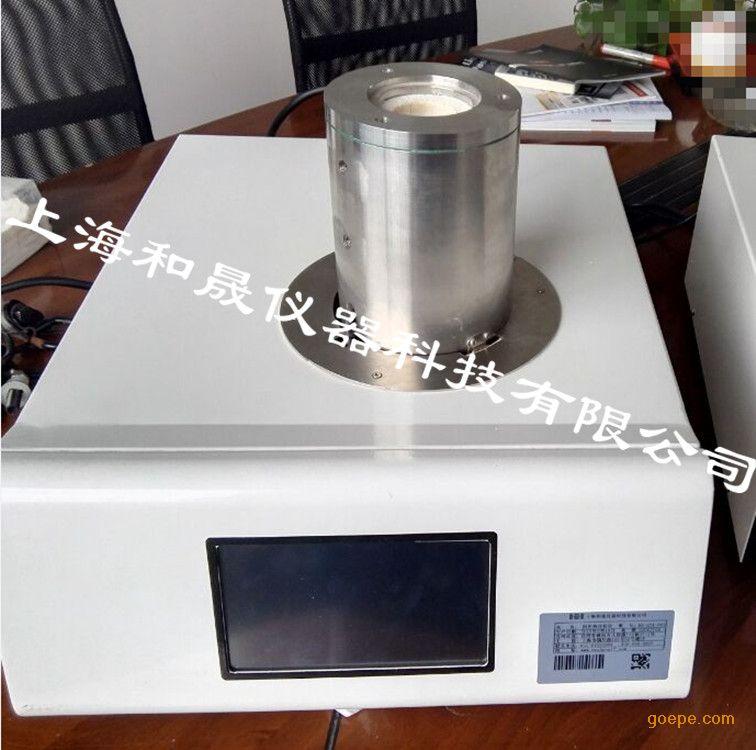 热重分析仪TGA