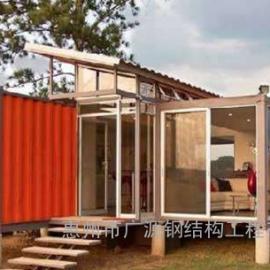 集装箱房价格惠州集成房屋、惠州广源钢构、集装箱房