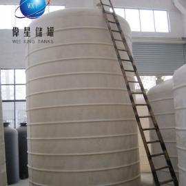 钢衬聚乙烯化工储罐30立方立式防腐储罐