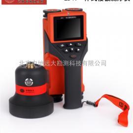 北京中地远大 楼板测厚仪价格 \一体楼板厚度检测仪 厂家直销