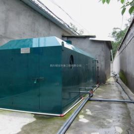 重力式一体化净水器