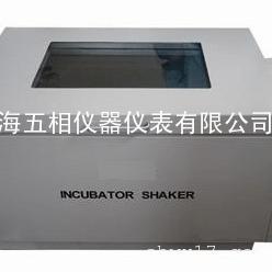 THZ-CA大容量恒温振荡器