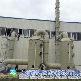 上海市安徽省江苏省再生塑料造粒颗粒废气处理设备生产厂家