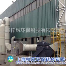 橡胶密封圈厂废气处理设备