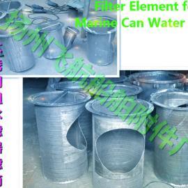 SEA WATER STRAINER海水滤水器,不锈钢滤筒