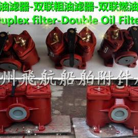 江苏船用低压粗油滤器厂家直销
